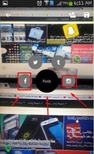 تحميل برنامج FrontBack للايفون