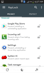 قفل التطبيقات الجديد