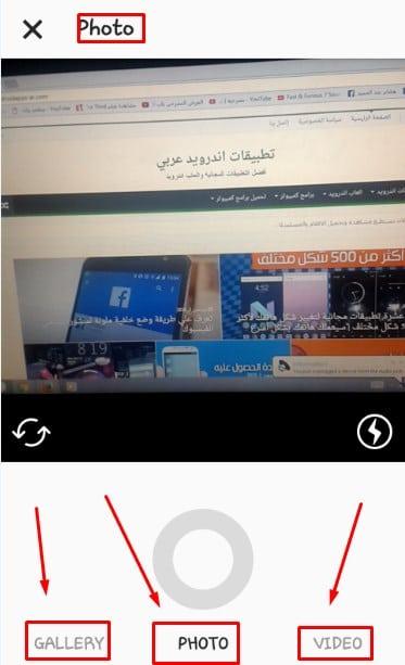 انستقرام عربي جديد