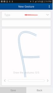 تطبيق iGest الجديد