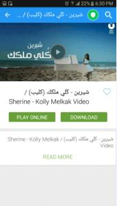 اخر إصدار من AlphaSound Free MP3 Downloader
