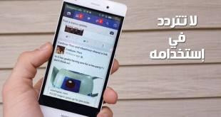 Swift for Facebook Lite