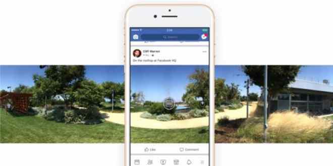 تعرف علي كيفية إستخدام هذه التقنية الجديدة من خلال تطبيق فيس بوك