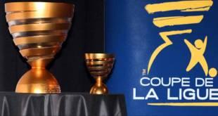 تطبيق مشاهدة مباريات الدوري الفرنسي Coupe de la Ligue علي هاتفك
