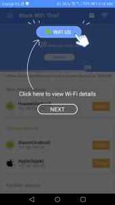 تطبيق Block WiFi Thief