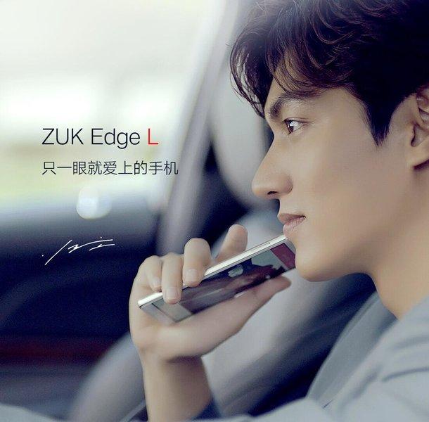 zuk-edge-l-01