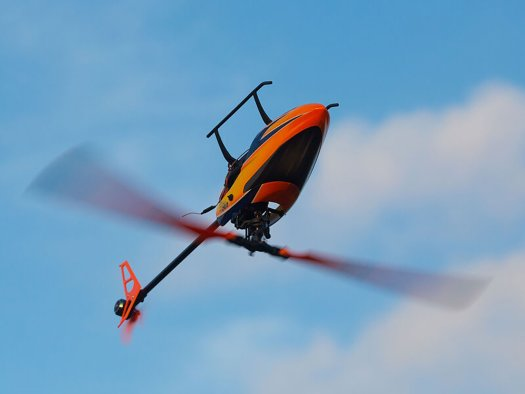 Blade 230s Rc Helicopter Lifestyle