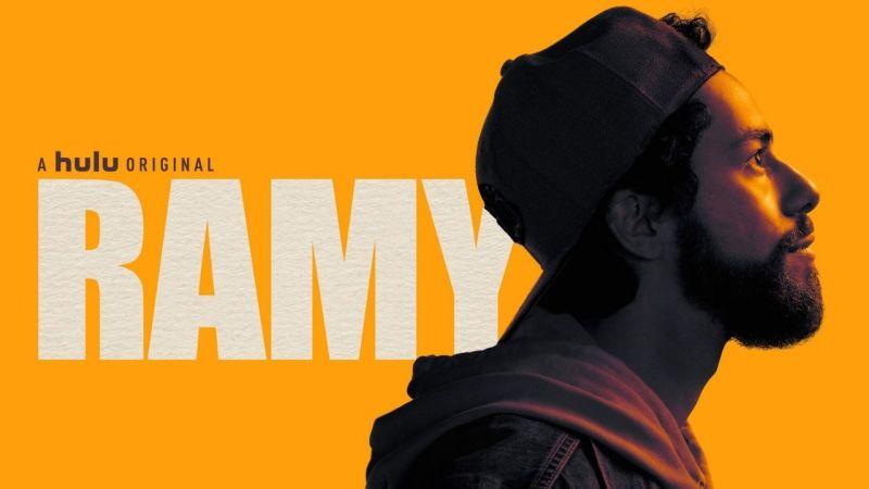 Ramy Hulu