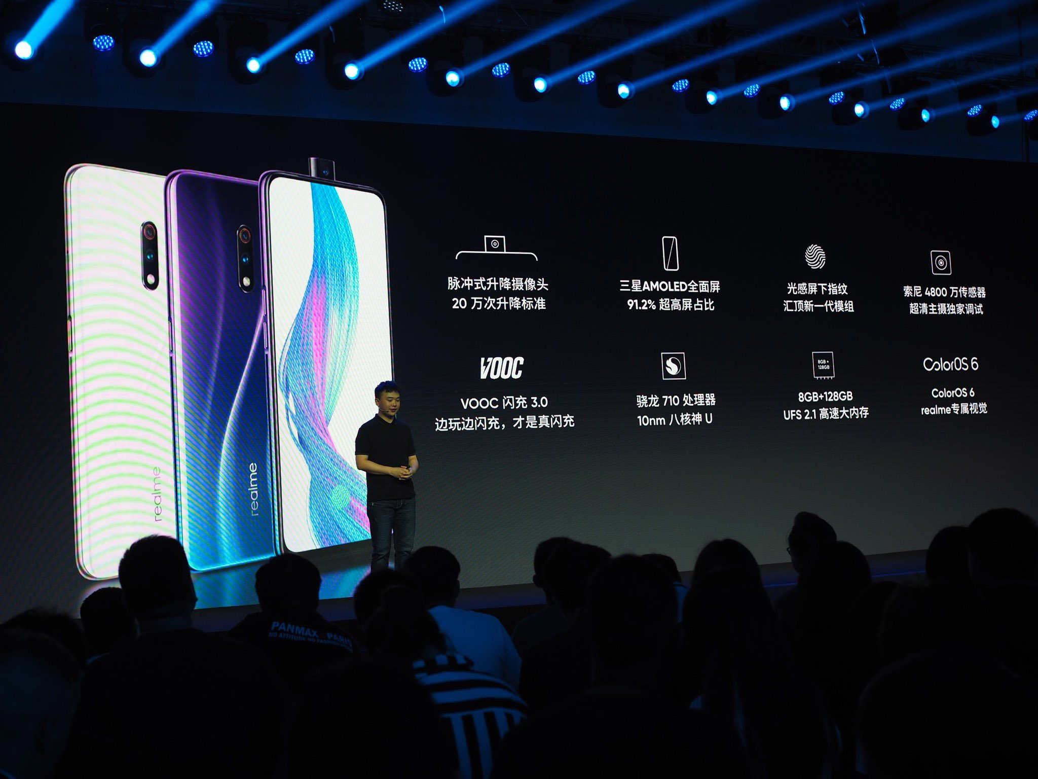 0c38118e00 Realme X goes official with Snapdragon 710 and 48MP camera