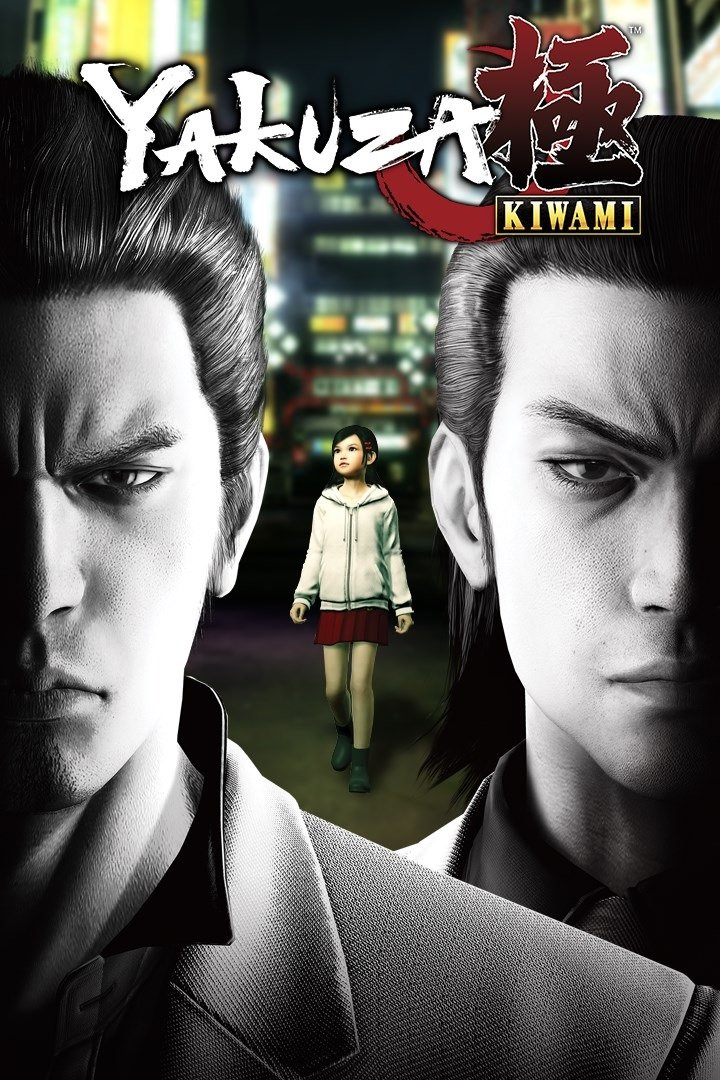 Yakuza Kiwami Cover Art