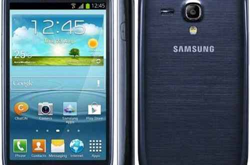 Nuevo Samsung Galaxy: Nexus de Google