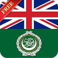Offline-English-Arabic-Dict-apk