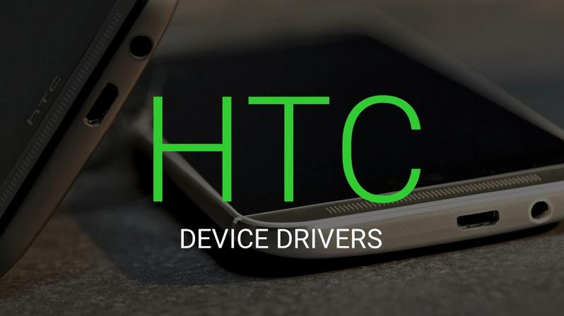 HTC U11 USB Drivers for Windows and Mac
