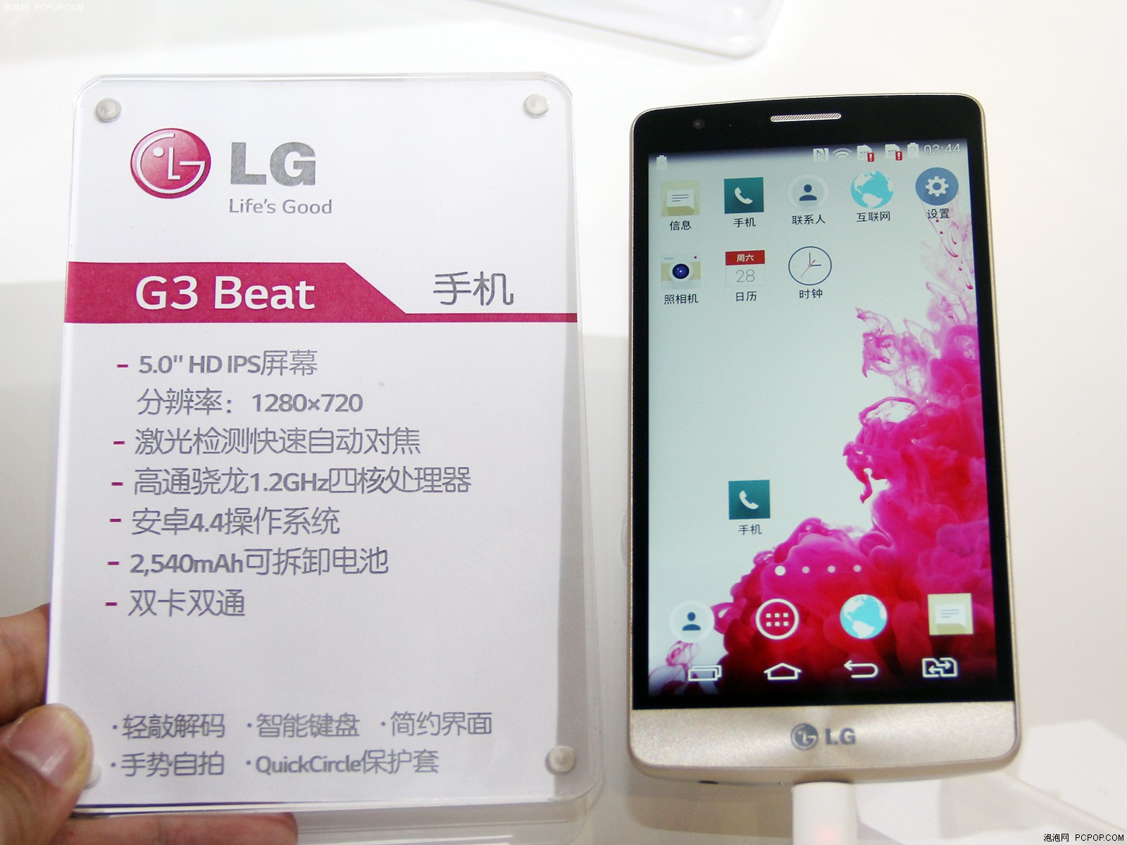 lg g3 beat/mini_featured