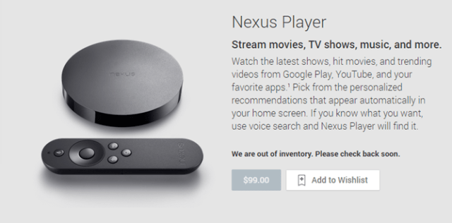 nexus player out of stock