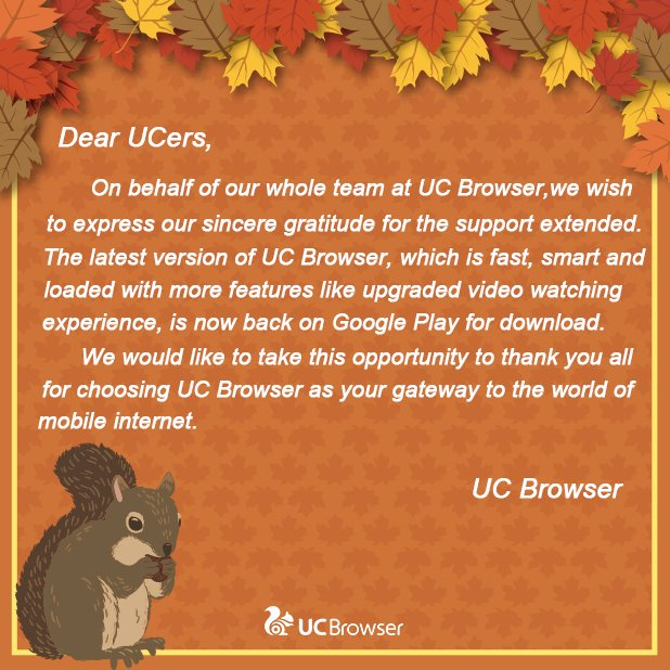 UC Browser back in Google Play store with updated settings