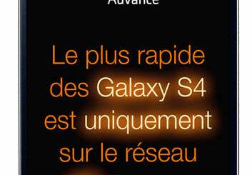 gs4-advance