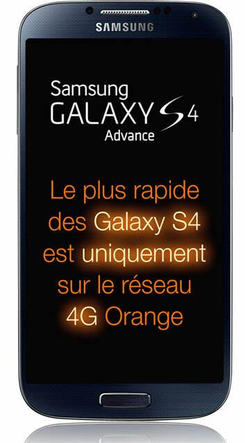 gs4-advance