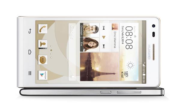 Huawei-Ascend-P7-mini
