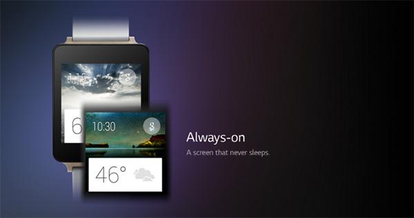 LG-G-Watch-Screen-Always-On