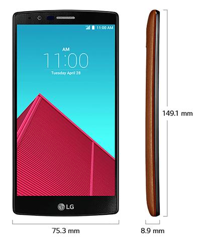 LG G4 afmetingen