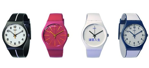 Swatch-Bellamy