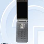 SM-W2016 Samsung