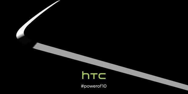 HTC One M10 Teaser