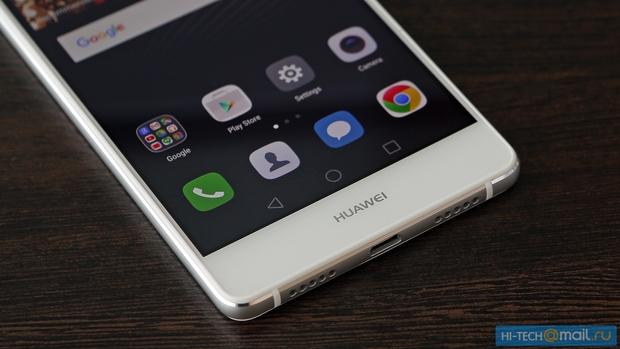 Huawei P9 Lite foto