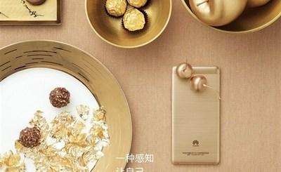 Huawei G9 uitnodiging 4 mei