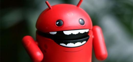 Android-lek