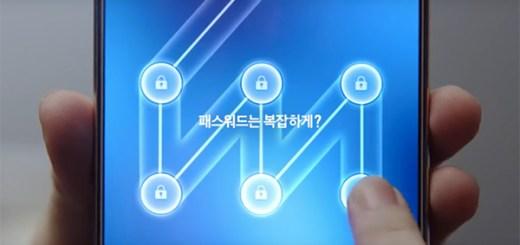 Samsung-Galaxy-Note-7-teaser