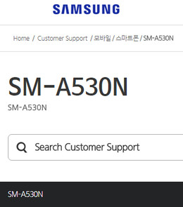SM-A530