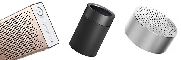 xiaomi-speakers-giveaway