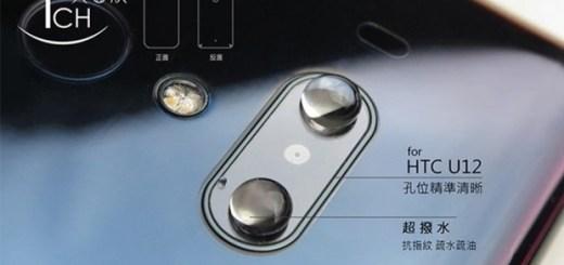 HTC U 12+ render 4