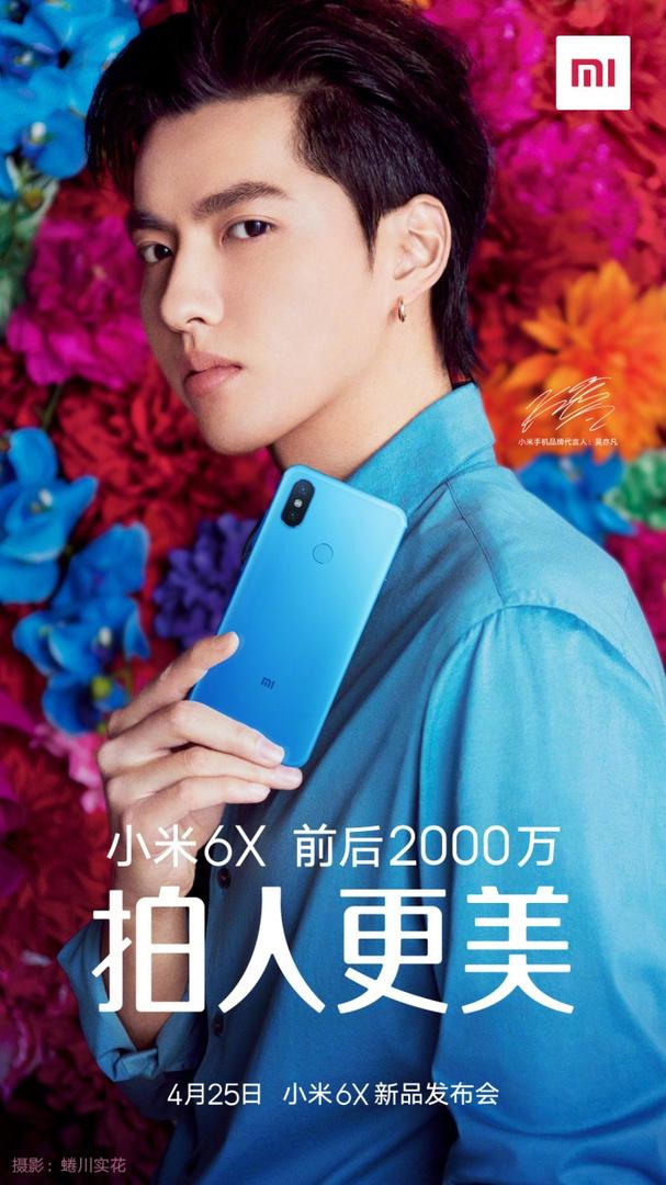 Xiaomi-mi-6x-poster