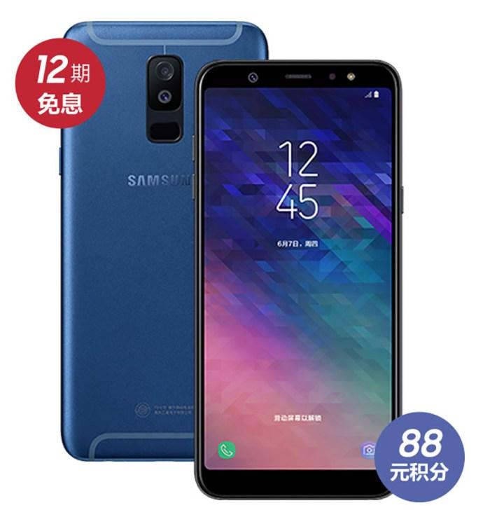 Samsung-Galaxy-A9-Star-Lite-China