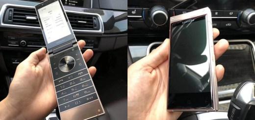 Samsung-SM-W2019-Project-Lykan