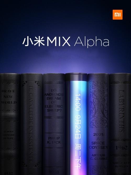 Xiaomi_Mi_Mix_Alpha