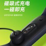 Xiaomi-Mi-Band-5-teaser-1