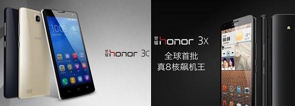 honour-3c-620x34