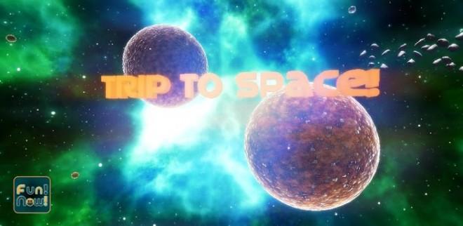 space_main