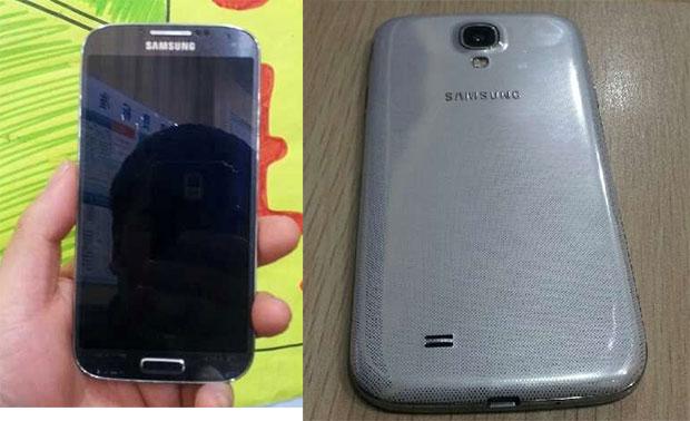 Das könnte das Galaxy S4 Smartphone sein. (Foto: Sammyhub)