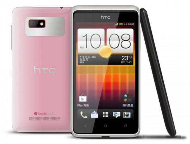 Das HTC Desire L kommt in den Farben, Weiß, Schwarz und rosarot auf den Markt. Foto: HTC.