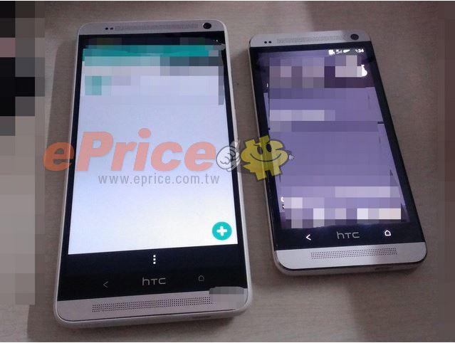 Das HTC One Max im Größen-Vergleich mit dem HTC One. Foto: eprice.