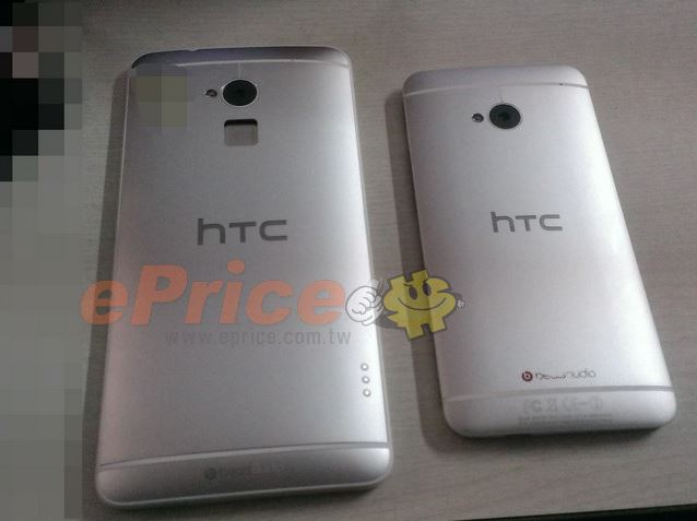 Die Rückabdeckungen des HTC One Max und des HTC One. Foto: ePrice.