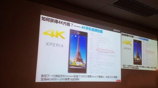 Laut diesem Foto soll das Sony Honami einen 4K-Kamera-Sensor besitzen. Foto: Android Authority.