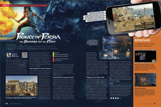 Einzeltest: Prince of Persia