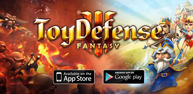 toy_defense_3_main