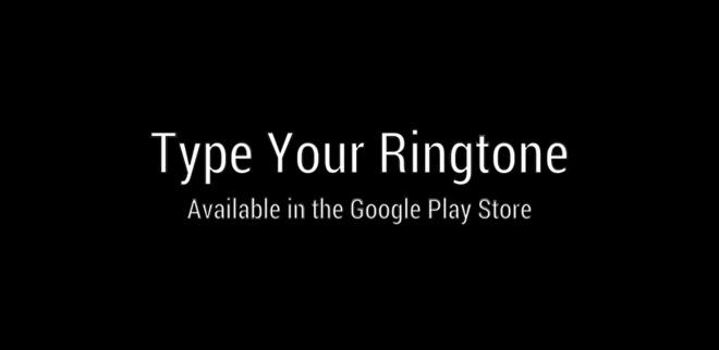 type_your_ringtone_pro_main